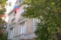 Российские дипломаты назвали «издевательством» комментарий Госдепа об обысках