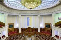 Депутат Рады: «геноцид» на Украине происходит из-за советов «дяди Сэма»