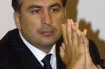 Саакашвили рассказал о решении украинских властей депортировать его в Польшу