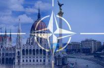 Будапешт заблокировал заседание комиссии Украина — НАТО
