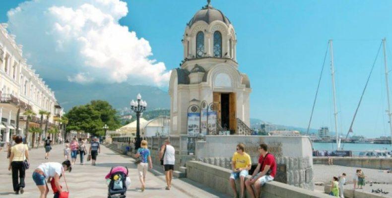 Объяснена причина отдыха украинских политиков в Крыму
