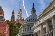 США сократят расходы на антироссийскую пропаганду
