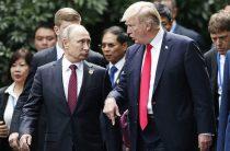 Кремль: личной встречи Путина и Трампа пока ждать не стоит