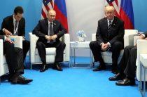 Эксперт рассказал, когда состоится встреча Путина и Трампа
