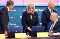 Губернатор без муниципального фильтра: в ЦИКе обсудили возможность изменений
