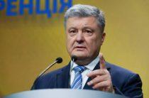 Порошенко предсказал судьбу Украины
