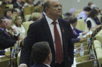 Названы причины отказа Зюганова баллотироваться в президенты