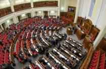 В Раде нашли способ навредить России за выдачу паспортов жителям Донбасса