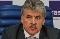 В Новосибирске и Бурятии изъяты тиражи «Правды»