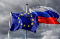 «Европа Россию не понимает»