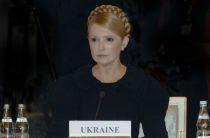 За «прорыв» Саакашвили в черный список «Миротворца» внесли Юлию Тимошенко