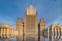 Москва выразила демарш Чехии