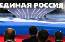 Конкурс на обучение политическому лидерству составил 23 человека на место