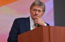 Песков ответил сенатору Кеннеди, сравнившему российские власти с мафией