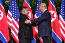 Трамп надул лидера КНДР