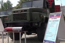 ДНР победит Украину «Чебурашками»: откуда растут уши
