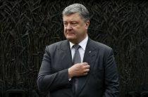 Порошенко приветствовал принятие Белым домом Крымской декларации