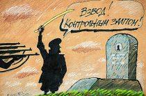 Десантник-разведчик рассказал в Госдуме о блокировке нежелательных сайтов