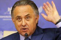 Мутко не тонет: Медведев поощрил его новым назначением