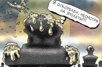 Дом нетерпимости: власть готовит новые кары для «оскорбителей»