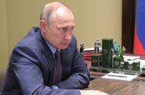 Путин поручил обложить налогом добычу криптовалюты