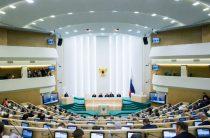 В Совфеде предложили требовать компенсацию за Крым у Украины