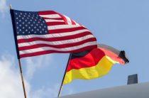 Германия сделала из США идиотов