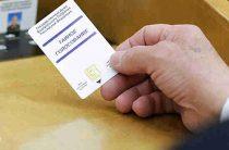 ФСО отыскала в Госдуме пропавшие карточки для голосования ЛДПР