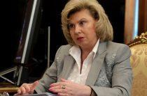 Омбудсмены России и Украины договорились навестить Сенцова