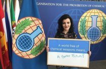 В России обвинили ОЗХО в предвзятости при расследовании сирийских химинцидентов