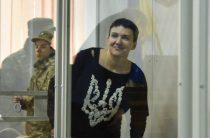 Савченко позвала на помощь Путина