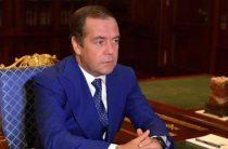 Медведев появился на публике после исчезновения