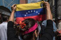 Европарламент признал майдан в Венесуэле