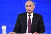 Путин дважды прослезился на «Прямой линии»
