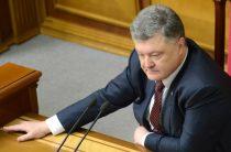 «Будет полностью разрушена»: Порошенко предрек будущее России из-за газового спора