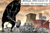 В Генпрокуратуре рассказали о самых коррумпированных борцах с коррупцией