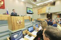 Госдума подарила Кремлю «идеальное оружие: за СМИ отомстим, как захотим