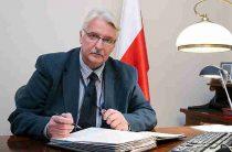 Глава МИД Польши пообещал Украине «реальные проблемы»