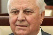 Кравчук назвал главных врагов стоящей на коленях Украины