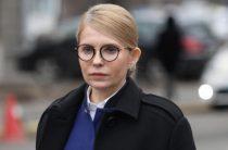 Тимошенко посоветовали создать колонию на Марсе
