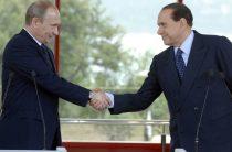 Итальянские СМИ опубликовали фотографию подарка Берлускони на юбилей Путина