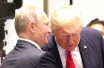 Названа причина отказа Трампа Путину