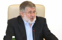 Киев обвинили в сговоре с Москвой