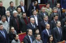 Под Киевом гимн Украины прервали российским