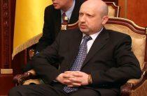 Господь защитил: глава СНБО Турчинов пригрозил России ядерным ответом