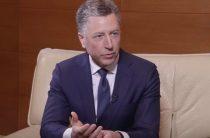 США попросили Украину отказаться от своего варианта резолюции по миротворцам