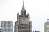 МИД пригрозил США ответными мерами за надругательство над российскими флагами