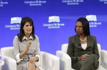Пранкеры обманули постпреда США Хейли: Путин вмешался в выборы Биномо