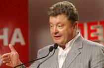 Порошенко рассказал о великой победе украинского флота в Крыму