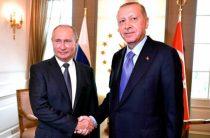 Путин и Эрдоган решили судьбу Сирии